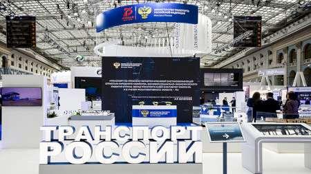 ВМоскве более 72экспонентов приняли участие ввыставке Транспорт России