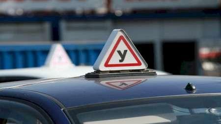 Новые требования кпрограммам подготовки водителей вБеларуси начнут действовать смарта 2021 года