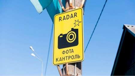 Научастках трасс М8иМ10в Гомельской области будут работать датчики контроля скорости
