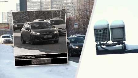 Камеры фотофиксации штрафуют водителей занарушение разметки даже вплохую погоду