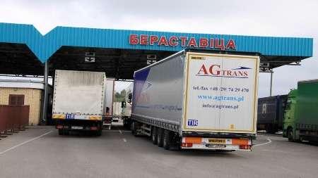 Объем транзитных товаров, перемещенных через таможенную границу затри года, вырос на7%