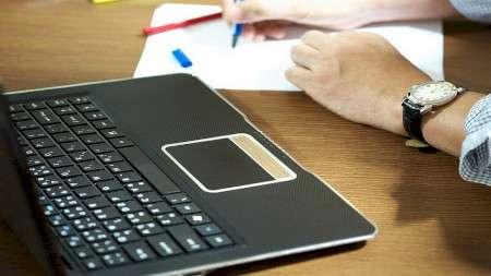 Подробности оработе свенгерской системой предварительной электронной регистрации разрешений BIREG