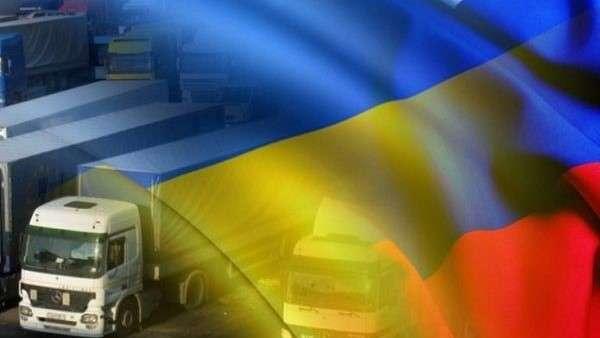Дополнен перечень запрещенных к ввозу в Россию товаров из Украины