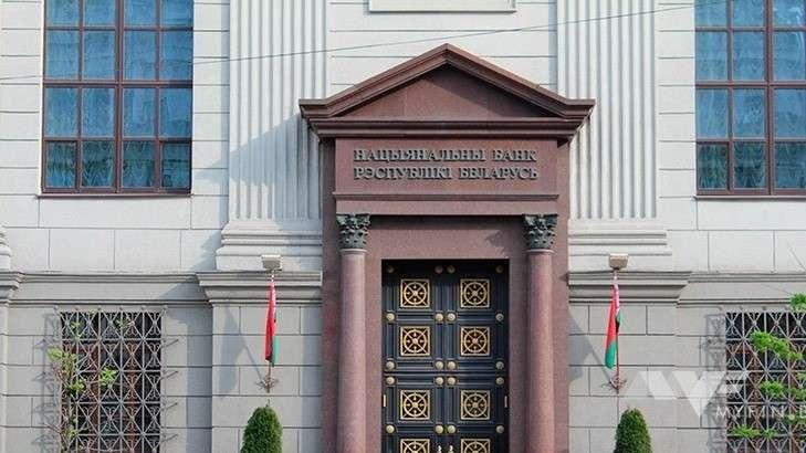 Национальных банк разъяснил вопрос по использованию карточек сервисных компаний и применение валютных договоров