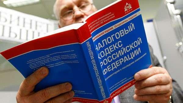 В России хотят ввести прогрессивную налоговую систему