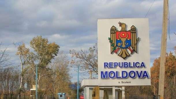 Правила въезда в Молдову с 1 октября 2021 года изменились